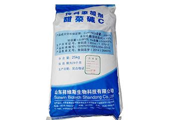 Betaine monohydrate