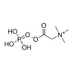Betaine phosphate